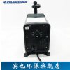 Pulsafeeder帕斯菲达计量泵LEC6S2-PTC3-091电磁加药泵 爆款