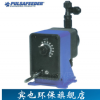 Pulsafeeder帕斯菲达计量泵LCC4S2-PTC3-090加药泵