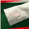 布袋除尘器防尘布袋 丙纶针刺毡粉尘过滤袋 常温2米2.5米布袋