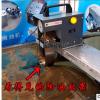 cnc加工中心刮油机/撇油机 乳化池油水分离机切削液除油机带式除