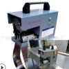 带式刮油机带式撇油机油水分离器浮油回收机带式除油机带式捞除机