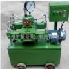 供应 压力0-130MPa电动试压泵 打压机 压力自控试压泵