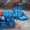 厂家直销渣浆泵65ZJE-Ⅱ保定压滤机入料泵 叶轮