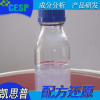 光触媒配方分析 空气处理化学品 光触媒成分研发工艺检测