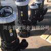 供应潜污泵 WQ80-60-30型无堵塞排污泵 工地泥浆泵