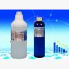 供应光触媒,光触媒,空气处理化学品 LS-100型光触媒