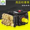 供应台州高压柱塞泵 高效高压柱塞泵 陶瓷高压柱塞泵