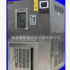 恒温箱厂家推荐 南京车载电热恒温箱 小型恒温箱 价格优惠
