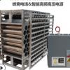 爆款 等离子蜂窝电场专用高频高压电源 静电工业净化器高压电源