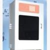 水中铝在线监测仪 铝离子在线分析仪