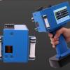 喷码机打码机激光喷码机手持式喷码机 二维码生产日期刻字机