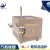XL-1箱形高温炉马弗炉厂家直销煤质挥发分测定化验设备恒温电炉
