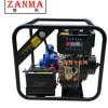 赞马2寸柴油高压水泵铸铁离心泵消防泵电启动7马力防汛应急抽水机