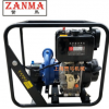 赞马3寸柴油高压水泵铸铁离心泵消防泵电启动10马力防汛应急救灾