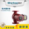 新沪GPD65-8F 单档热水循环泵 管道水 家用屏蔽泵 品质保障 含税