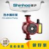新沪GPD25-6S-180 地暖循环泵 屏蔽泵厂家 家用水泵 质量保障