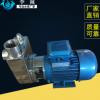 SFBX不锈钢家用自吸泵 50口径耐腐蚀自吸泵 优质304不锈钢水泵