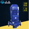 IHG50-100(I)不锈钢水泵 耐腐蚀管道化工泵 源头厂家底价直销