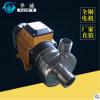 SFB小型不锈钢离心泵 220V小型家用耐腐蚀化工离心泵