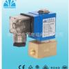 长期供应高压喷雾电磁阀 先导活塞结构100公斤压力 排气电磁阀