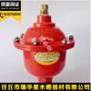 厂家直销 ZPF-0.6型粉阀 经久耐用集体供暖阀门支持定做