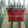 干式高压变压器 SCB10型 630KVA 10/0.4 35/10 室内输配电变压器