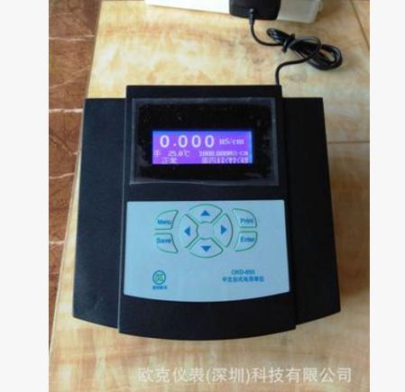 供应 OKD-656精密型台式电导率仪 电导率计