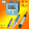 特价促销现货德国E+H进口在线PH计 CPM223-MR0005 PH变送器