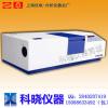 上海精科/上海仪电分析/N2/7230G可见分光光度计