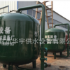 净水设备 石英砂过滤器,活性炭过滤器等预处理系统(图)