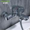 外贸批发精铜提拉切换出水淋浴龙头多层电镀浴室花洒主体浴缸龙头