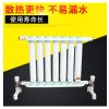 家用铜铝复合柱式水暖散热器卫浴暖气元宝片批发定制