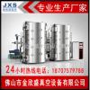 【金欣盛】卫浴洁具专用全自动镀金设备佛山真空设备厂
