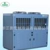 供应V型冷凝器(图),风冷冷凝器,比泽尔