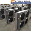 供应风冷凝器FNH-140、散热器、机组配件、冷库设备、制冷机组
