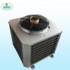 5HPU型顶出风冷凝器,高效节能冷库制冷设备、冷库一体机外壳