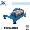 厂家产地直销工业淀粉污水处理专用分离设备卧式螺旋沉降离心机
