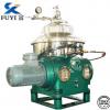 厂家定制工业专用生物柴油提取分离设备油水分离碟式离心机