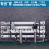 3吨单级RO反渗透纯水设备BK3000A工业纯水机现货供应