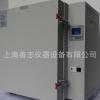 上海善志台式500度高温鼓风烘干箱DHG-9149A厂家直销 老化高温箱
