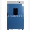 DHG-9640A电热恒温干燥箱 高温烘箱 烘箱 鼓风干燥箱 立式烘箱