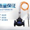 自力式温控阀 自动蒸汽调节阀 温度调节阀 ZZWP法兰铸钢调节阀