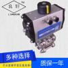 气动丝扣球阀螺纹不锈钢二通焊接高平台三片式执行器DN123456800