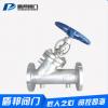 保温截止阀 直流式保温截止阀 不锈钢夹套保温截止阀BJ45W-25P