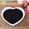 化学法活性炭/食品级脱色活性炭/高吸附/木屑活性炭
