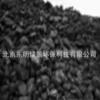天津水处理滤料厂家-活性炭吸附法-净水专注专业
