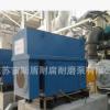 LC型卧式离心泵 叶轮 机械密封 石灰石 石膏 湿法脱硫泵