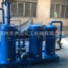 供应纯水环保净化设备 有机废气净化设备 化工废气处理设备