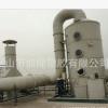 PP喷淋塔,废气塔 酸雾净化塔、PP活性炭箱.废气处理.厂家直销