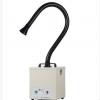烟雾净化器 烟尘净化机 激光打标焊锡集尘器 废气处理申瑞康